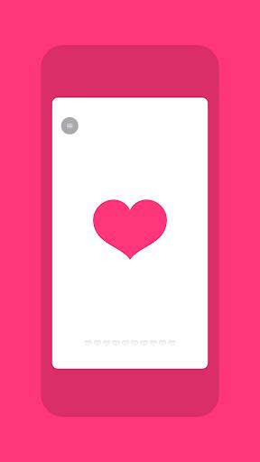 カップルで楽しむ - Heart is in