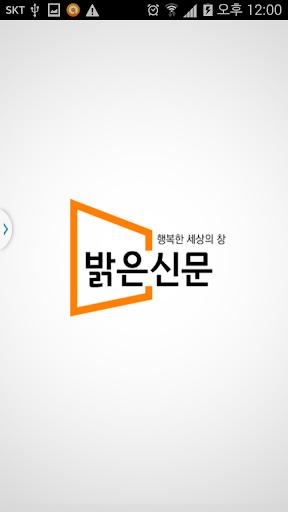 Video Fixer v3.23 繁體中文正式版(視頻修復器)