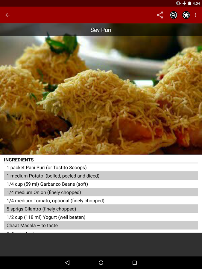 I'm Hungry: Vegetarian Recipes- screenshot