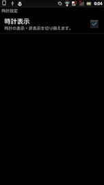 AmbientTime Live Wallpaper Screenshot 4