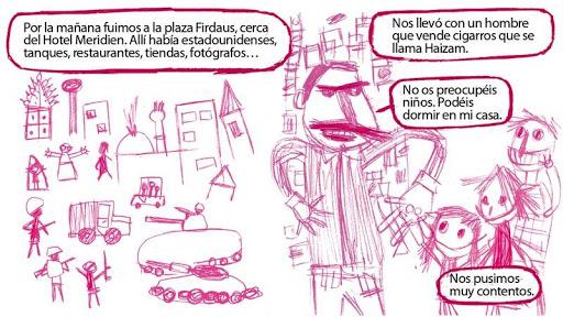 玩漫畫App|Casa Babili, Capítulo 7免費|APP試玩