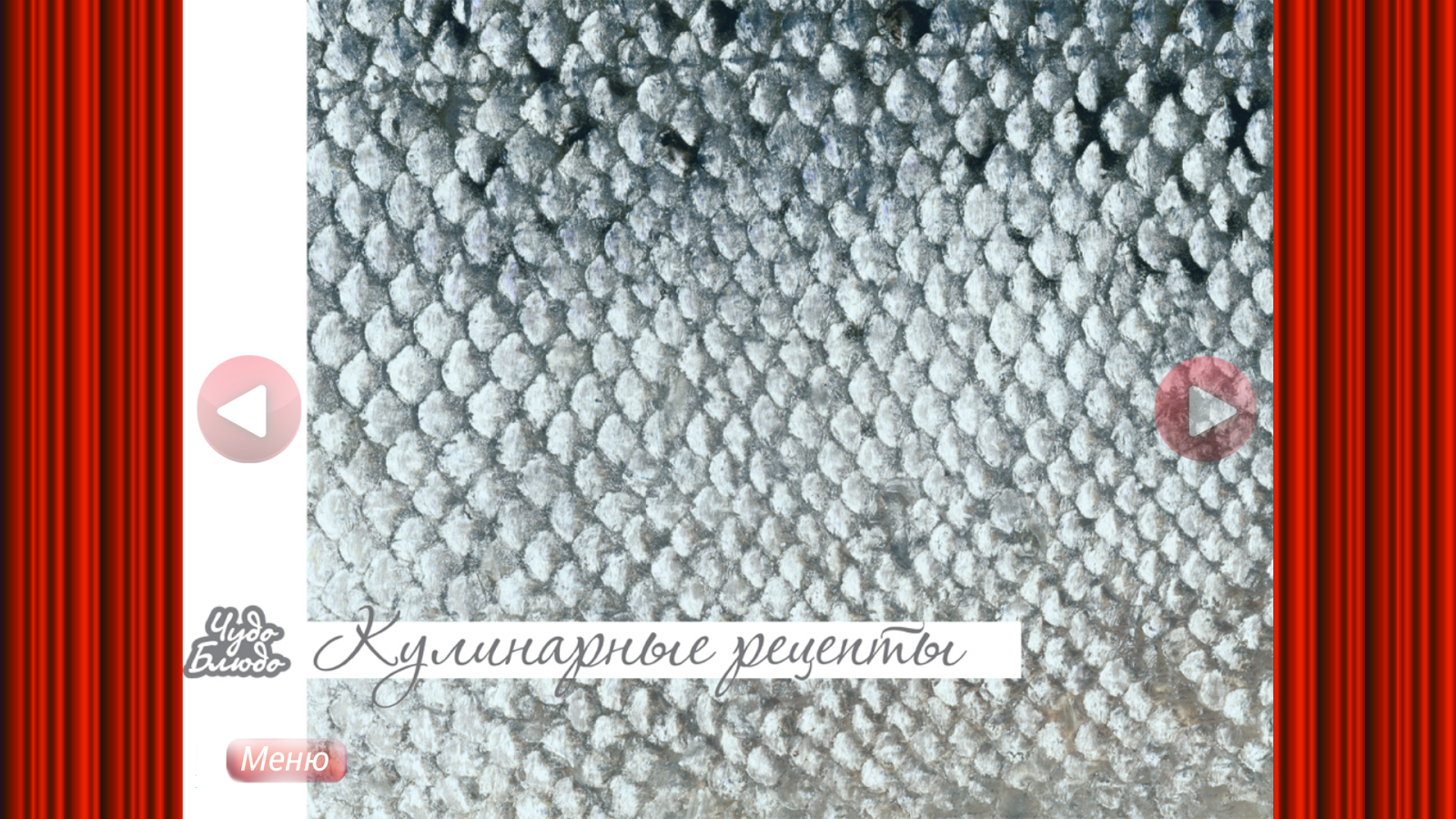 Рецепт мамалыги из кукурузной муки в мультиварке