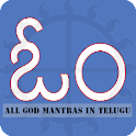 All God Mantras in TELUGU icon