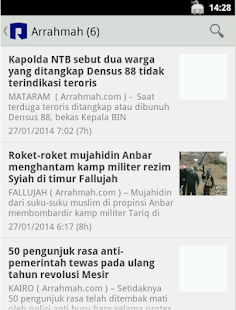 Media Islam Indonesia- screenshot thumbnail