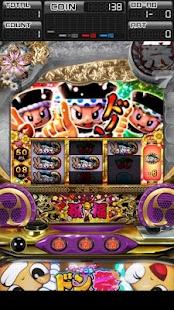 ドンちゃん祭- screenshot thumbnail
