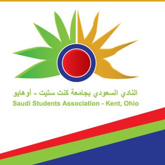 Saudi Students in kent