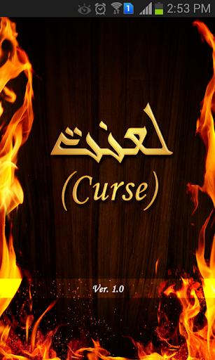 Lanat Curse