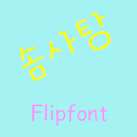 GFCotton™ Korean Flipfont icon