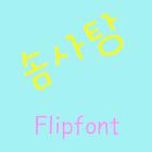 GFCotton Korean Flipfont icon