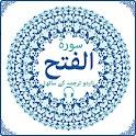 Surah Al Fath with mp3 icon