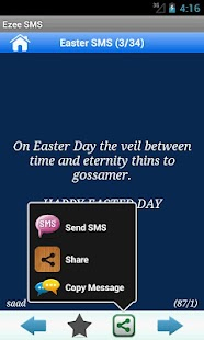 Ezee SMS Collection- screenshot thumbnail