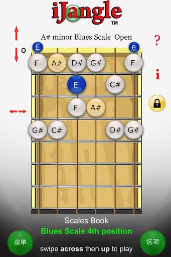 吉他調音- 吉他和弦- 吉他教程- 學吉他 免費