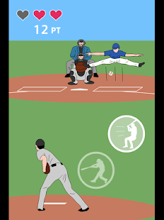 Crazy Pitcher- screenshot thumbnail