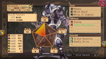 Screenshot of RPG Record of Agarest War