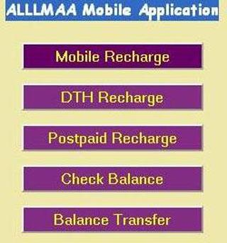 ALLLMAA MOBILE DTH RECHARGE