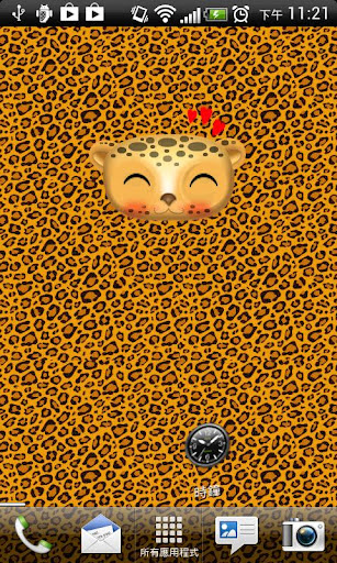 Zoo Live Wallpaper - Leopard