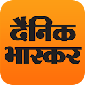Hindi News by Dainik Bhaskar icon