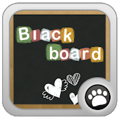 Blackboard best cool