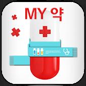 마이약 - 개인 처방전 / 복약 알람 관리
