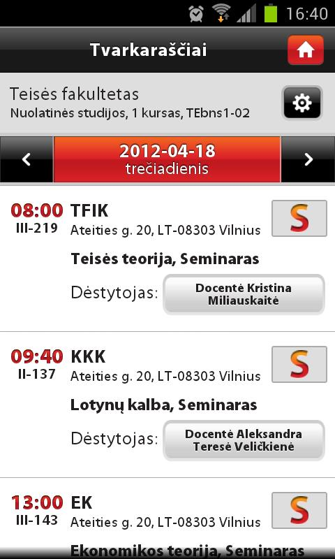 Mykolas Romeris University- screenshot