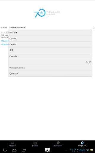 玩教育App UN Calendar of Observances免費 APP試玩