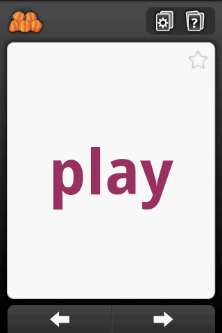 Sight Words - screenshot