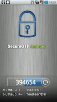 Screenshot of SecureOTP Android