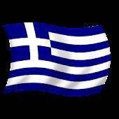 Fan Flag GR