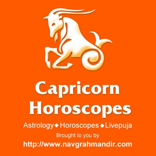 Capricorn Horoscope मकर राशिफल - screenshot