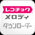 レコチョク メロディ~ダウンロード&着信音設定アプリ~ icon