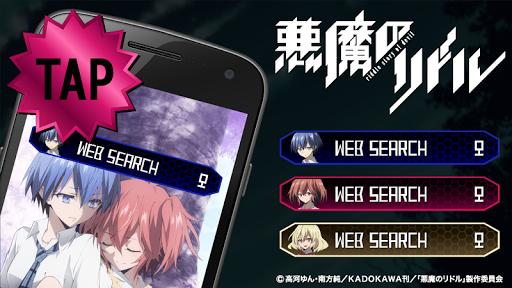 Akuma no riddle-Search-Free