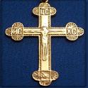 Pravoslavne Ikone Pozadine icon