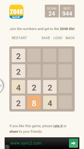 玩免費休閒APP 下載2048保存-休闲 益智 减压 解谜 数字 app不用錢 硬是要APP