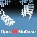 Прес@Мобиле icon