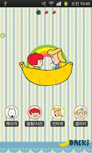CUKI Theme I Love fruits Dalki
