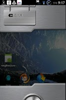 Screenshot of Strongbox lock screen free
