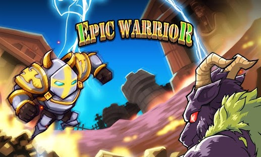 EpicWarrior - screenshot thumbnail
