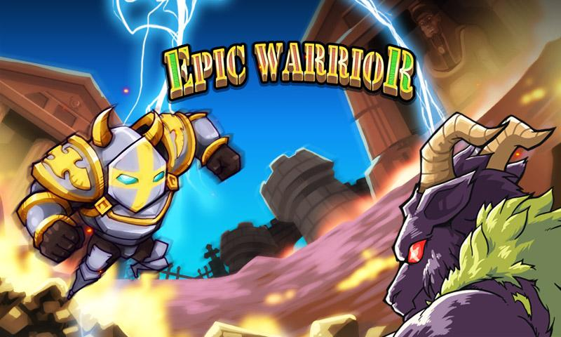 EpicWarrior - screenshot