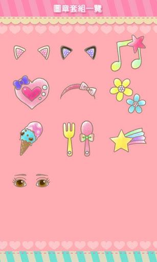 [+]HOME圖章套組 女孩拼圖|玩個人化App免費|玩APPs