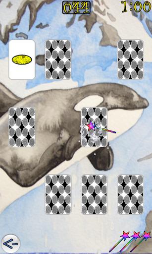 玩免費教育APP|下載Shape Sense app不用錢|硬是要APP