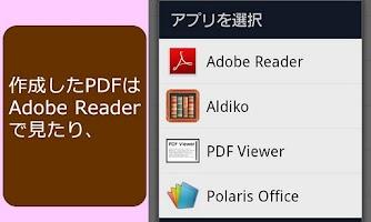 Screenshot of FlipScanner