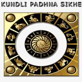 Teach Yourself 2 Read Kundali