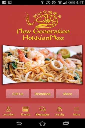 New Generation Hokkien Mee