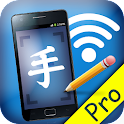 Wifi Handwrite Pad Pro icon