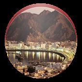 Oman Newspapers