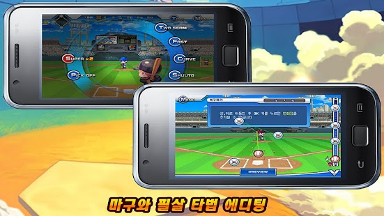 2011프로야구 - screenshot thumbnail