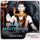 MahaMrityunjay Mantra icon