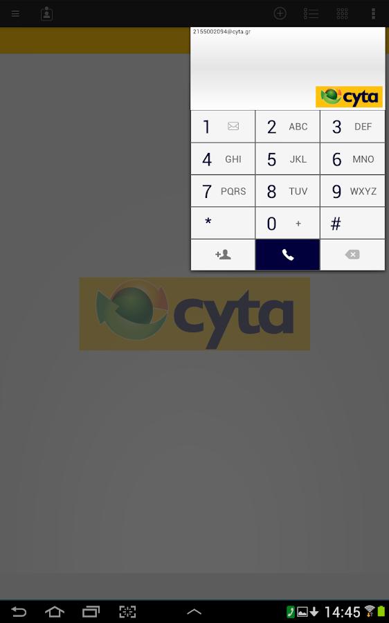 Cyta 4U - screenshot