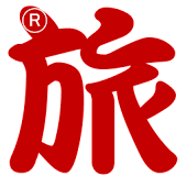 Rakuten Travel Ranking