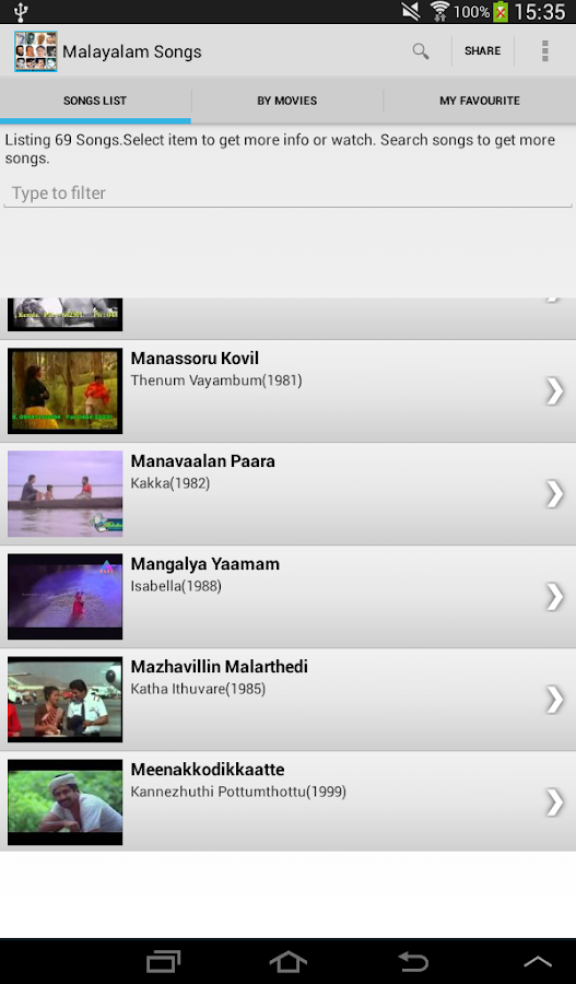 Malayalam Songs - screenshot